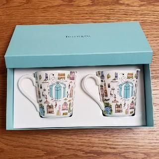Tiffany & Co. - 【新品未使用】ティファニー☆ペアマグカップ