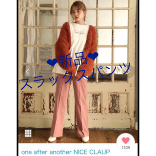 one after another NICE CLAUP - ❤︎新品❤︎ NICE CLAUP マイスタンダードスラックスパンツ