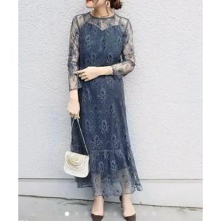 URBAN RESEARCH ROSSO - kaene オールレースワンピース ネイビーグレー 結婚式 ドレス 長袖 紺