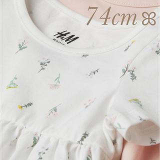 H&M - H&M ❁ フラワーワンピース