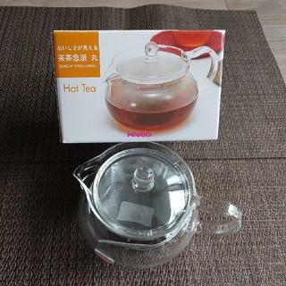 ハリオ(HARIO)の【新品】お洒落★耐熱ガラスの急須 450ml(テーブル用品)
