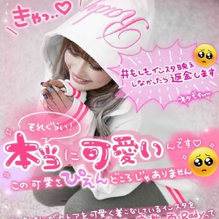Rady - 新品タグ付き♡Rady♡Radyフーディセットアップ♡ホワイト×ネオンピンク♡S