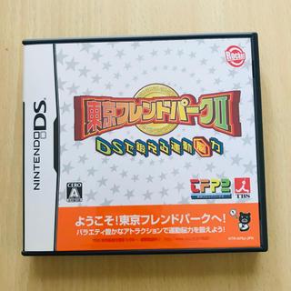 ニンテンドウ(任天堂)のNINTENDO DS 東京フレンドパークⅡ(携帯用ゲームソフト)