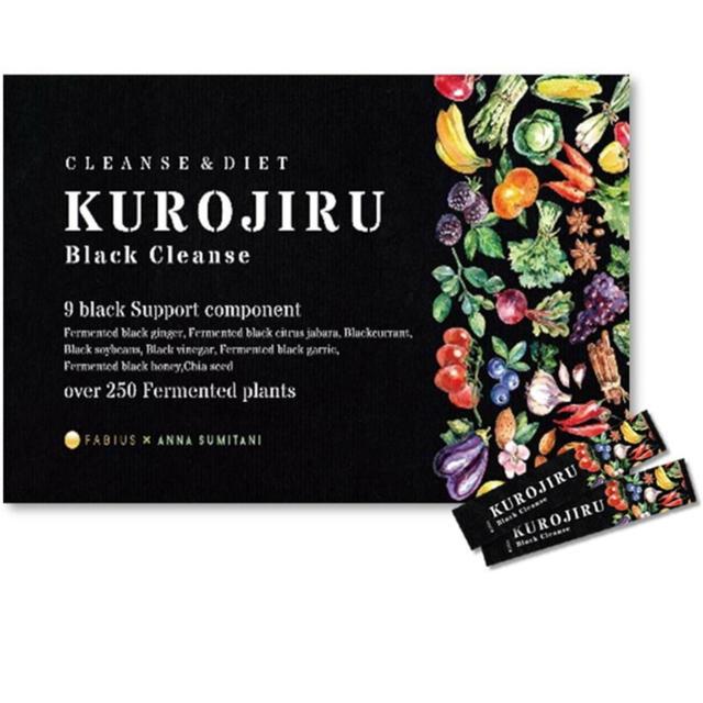 FABIUS(ファビウス)のKUROJIRU くろじる 30包 コスメ/美容のダイエット(ダイエット食品)の商品写真