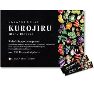 ファビウス(FABIUS)のKUROJIRU くろじる 20包(ダイエット食品)
