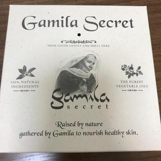 ガミラシークレット(Gamila secret)のガミラシークレット  オリジナル(ボディソープ/石鹸)
