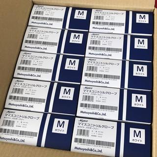 マイスコニトリルグローブ  M 10箱セット /使い捨て手袋・ゴム手袋(日用品/生活雑貨)