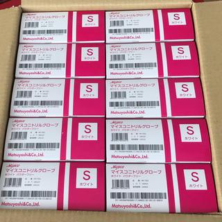 マイスコニトリルグローブ  S 10箱セット/使い捨て手袋・ゴム手袋(日用品/生活雑貨)