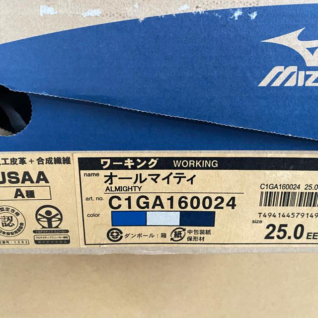 MIZUNO(ミズノ)のミズノの安全靴です。 新品未使用です。 メンズの靴/シューズ(その他)の商品写真