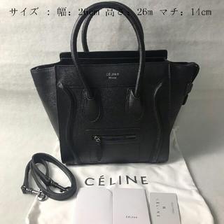 celine - CELINE   セリーヌ ラゲージ