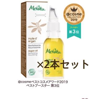 メルヴィータ(Melvita)の【美品】メルヴィータ アルガンオイル2本セット(フェイスオイル/バーム)