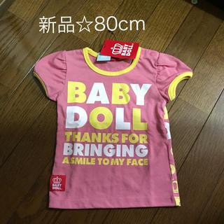 ベビードール(BABYDOLL)の新品☆80cm ベビードール 女の子 半袖Tシャツ (Tシャツ)