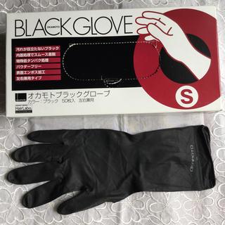 オカモトブラックグローブ ゴム手袋(日用品/生活雑貨)