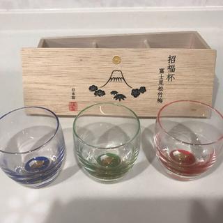 トウヨウササキガラス(東洋佐々木ガラス)の招福杯 富士見 松竹梅 杯3種揃え 木箱入り(グラス/カップ)