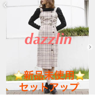 ダズリン(dazzlin)の⭐新品未使用⭐dazzlinセットアップ(セット/コーデ)