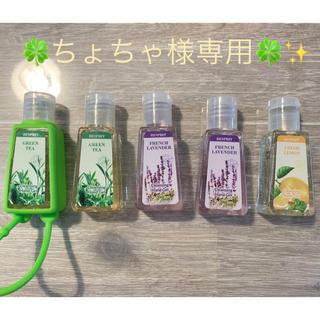 コストコ(コストコ)の🍀ちょちゃ様専用🍀✨(その他)