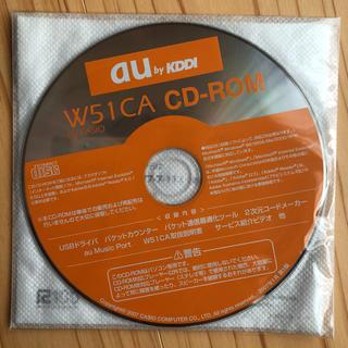 エーユー(au)の【新品】au W51CA CD-ROM ブックレット(その他)