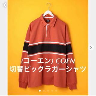 コーエン(coen)の⭐(コーエン) COEN⭐切替ビッグラガーシャツ(Tシャツ/カットソー(七分/長袖))