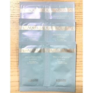 ACSEINE - アクセーヌ 化粧水 サンプル