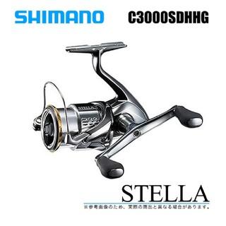 SHIMANO - シマノ18ステラC3000SDHHG 新品未使用品