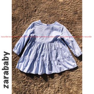 ZARA KIDS - zarababy ザラベビー ティアード ストライプ シャツ ワンピース 92