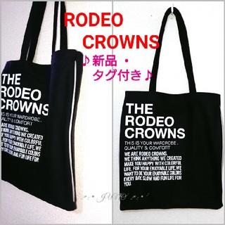 ロデオクラウンズ(RODEO CROWNS)のパターントート♡RODEO CROWNS ロデオクラウンズ  タグ付き(トートバッグ)