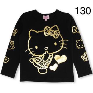 ベビードール(BABYDOLL)の新品BABYDOLL☆130 ハローキティ ロンT 箔 黒 ベビードール(Tシャツ/カットソー)