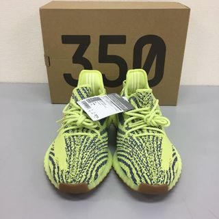 YEEZY BOOST 350 V2 Semi Frozen Yellow(スニーカー)
