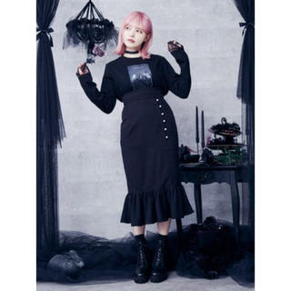 EATME - EATME イートミー 人気完売商品 パールボタンマーメイドスカート