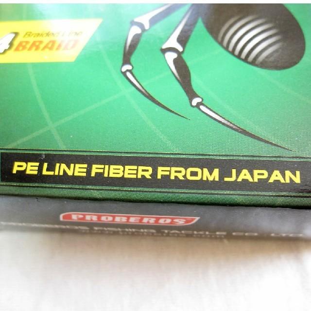 新品 PEライン 6lb 100m マルチカラー 強力 4編   日本製原料 スポーツ/アウトドアのフィッシング(釣り糸/ライン)の商品写真