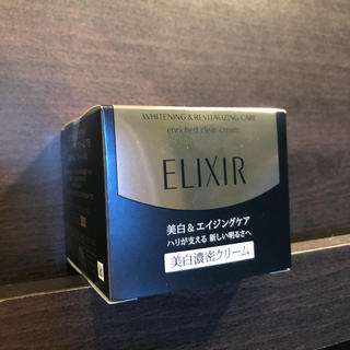 ELIXIR - エリクシール ホワイト エンリッチド クリアクリーム TB 本体 45g(本体)