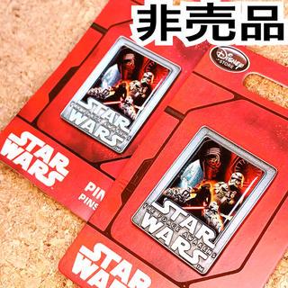 Disney - 【 スターウォーズ 】 非売品 ピンバッジ 2個セット