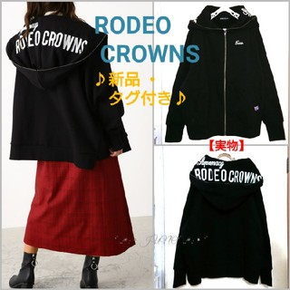 RODEO CROWNS - ロゴフーディジップパーカー♡RODEO CROWNS ロデオクラウンズ タグ付き