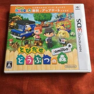 ニンテンドー3DS - とびだせ どうぶつの森 amiibo+ どう森 とび森 3ds ソフト