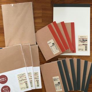 MUJI (無印良品) - 無印 ノート29冊 まとめ売り 無印良品 福袋 A5 A6 B5 レポート用紙