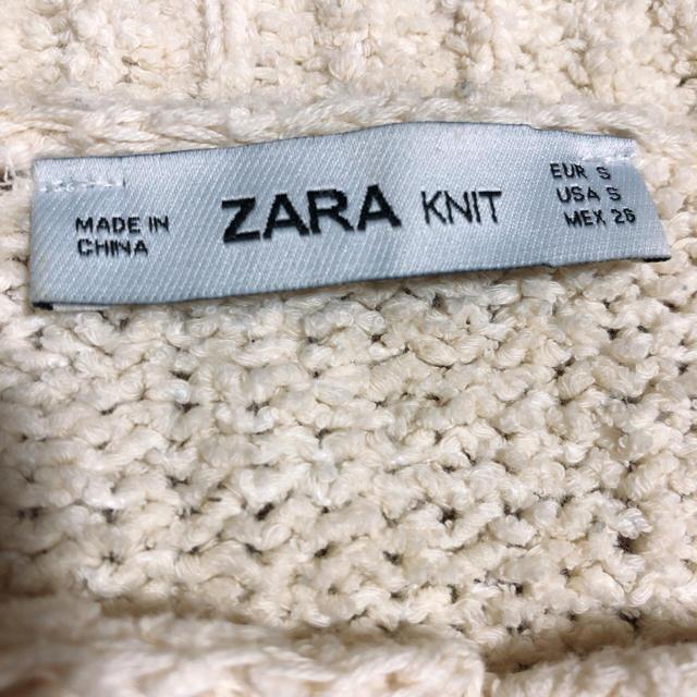 ZARA(ザラ)のニット トレーナー  ZARA レディースのトップス(カットソー(長袖/七分))の商品写真