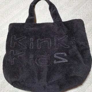 キンキキッズ(KinKi Kids)のKinKi Kidsコンサートグッズトートバッグ(アイドルグッズ)
