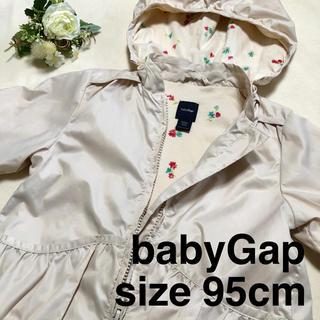 babyGAP - babyGap☆95cm ナイロンパーカー ブルゾン ジャンパー アウター