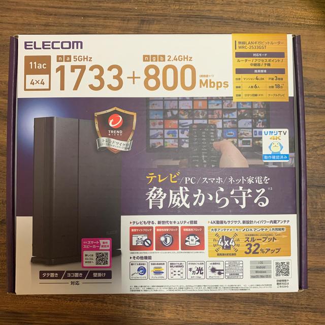 ELECOM(エレコム)のELECOM Wi-Fi ルーター スマホ/家電/カメラのPC/タブレット(PC周辺機器)の商品写真