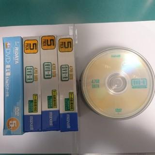 maxell - 【高品質新品100枚】マクセル&三菱 日本製DVD-R 2~4倍速 100枚+α