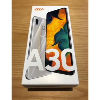 Galaxy - 新品未使用品 au Galaxy A30 SCV43 ホワイトSIMロック解除済