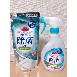 AEON - アルコール除菌スプレー 本体 詰め替え セット