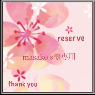 ポーラ(POLA)のmasako.s様専用 アロマエッセゴールド (シャンプー/コンディショナーセット)