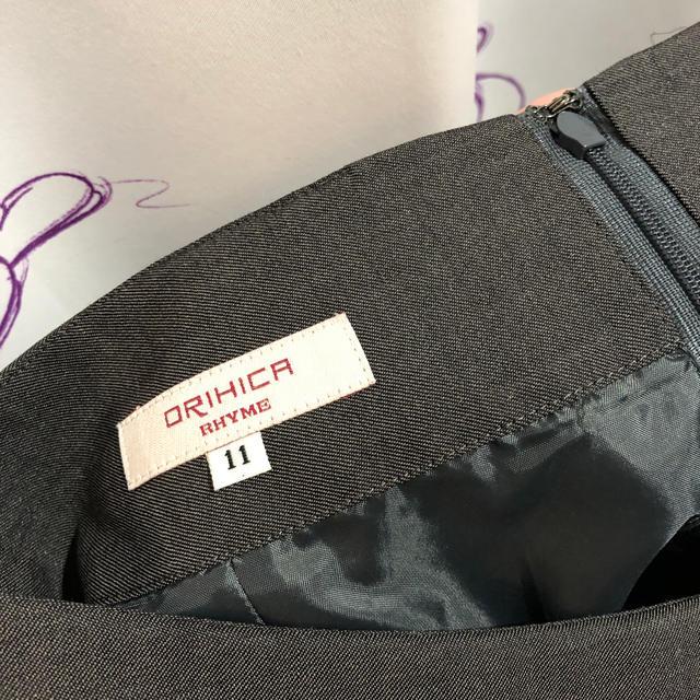 ORIHICA(オリヒカ)の断捨離セール⑫ レディースのフォーマル/ドレス(スーツ)の商品写真