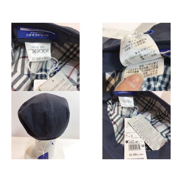 BURBERRY BLUE LABEL(バーバリーブルーレーベル)の未使用 バーバリー ハンチング帽 71500801 レディースの帽子(ハンチング/ベレー帽)の商品写真