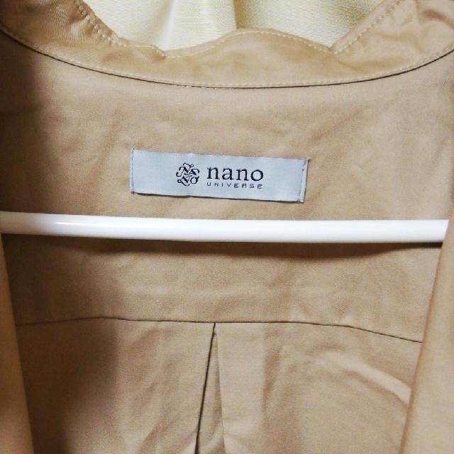 nano・universe(ナノユニバース)の4/15まで 先着 nano・universe ナノ・ユニバース  レディースのワンピース(ロングワンピース/マキシワンピース)の商品写真