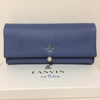 LANVIN en Bleu - 新品未使用品☆ランバンオンブルー☆レザーウォレット☆牛革長財布