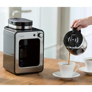お洒落に決まる!全自動コーヒーメーカー