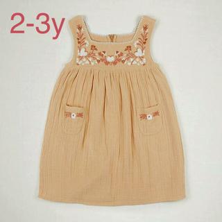 Caramel baby&child  - 2020ss apolina TABITHA DRESS - HAY  Sサイズ