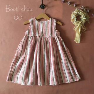 フランス子供服⌖꙳ Bout' chouブーシュー*̩̩̥ワンピース୨୧